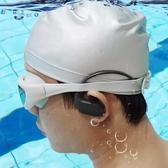 游泳耳機 遊泳耳機防水MP3水下播放器專業潛水運動跑步聽歌音樂耳機