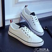 帆布鞋男鞋子潮鞋夏季小白鞋百搭休閒鞋透氣板鞋   提拉米蘇