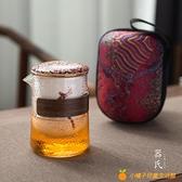 星鹿一壺三杯陶瓷快客杯戶外隨身泡茶壺便攜式旅行茶具套裝【小橘子】