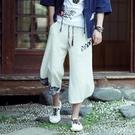 中國風薄款男士亞麻七分休閒褲青少年寬管褲尼泊爾燈籠大碼九分褲