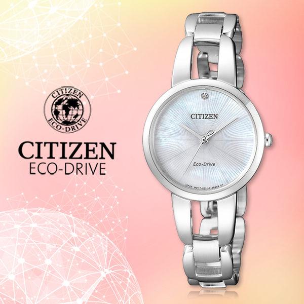 CITIZEN 星辰 手錶專賣店 EM0430-85N 石英錶 女錶 不鏽鋼錶帶錶殼 球面藍寶石玻璃鏡面  防水50米