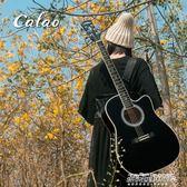 吉他 吉他初學者男女學生新手入門練習41寸單板木吉他亮光民謠igo   傑克型男館
