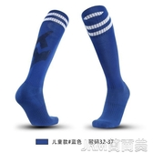足球襪男款長筒襪成人兒童加厚防滑運動男童訓練過膝毛巾底女襪子 簡而美