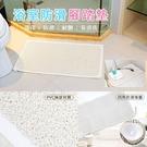 浴室防滑腳踏墊CC0002淋浴墊止滑墊排水地墊腳踏墊排水止滑墊 歐文購物