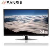 【SANSUI 山水】24吋LED多媒體液晶顯示器含視訊盒(SLED-2403)