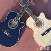 吉他40寸電箱吉他初學者入門木吉他男女生練習琴民謠 aj5350『小美日記』