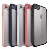 [24hr-現貨快出] iPhone 7/8plus S8 plus手機殼矽膠iPhone 7/8保護套防摔透明軟iPhone 6s全包邊框 超薄 手機殼