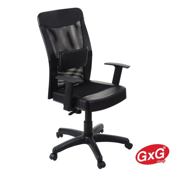 吉加吉  短背皮面 電腦椅 型號032 (黑色)