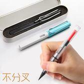 毛筆小楷書法初學者軟頭筆可加墨秀麗筆抄經鋼筆式狼毫軟筆套裝細 初見