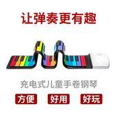 手卷鋼琴 兒童手卷鋼琴49鍵專業加厚版可折疊軟鍵盤初學者隨身便攜式電子琴 莎拉嘿呦