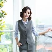 灰色馬甲女韓版正裝工作服夏季新款職業女士外穿馬夾背心西裝套裝