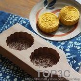 月餅饅頭南瓜餅干清明果綠豆糕點心餅印面食品木質青團子烘焙模具「Top3c」