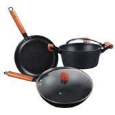 【ICR】麥飯石防燙不沾鍋具三件組(湯鍋/煎鍋/炒鍋)麥飯石三件組