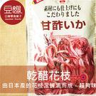 【豆嫂】日本零食 MARUESU  乾醋墨魚(54g)