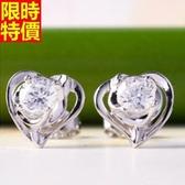 925純銀 耳環 -生日情人節禮物造型百搭女款耳飾7k7【巴黎精品】