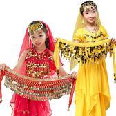六一兒童肚皮舞腰鏈跳舞配飾印度舞腰鏈腰帶