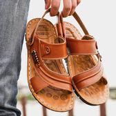 涼鞋男 2018新款夏季男士涼鞋男沙灘鞋牛皮防滑土休閒鞋爸爸厚底拖鞋 芭蕾朵朵