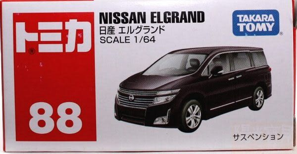 TOMICA 多美小汽車【TM088 NISSAN ELGRAND(黑)35947】
