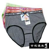 吉妮儂來 舒適竹炭底加大尺碼條紋中腰平口棉褲~6件組(隨機取色)