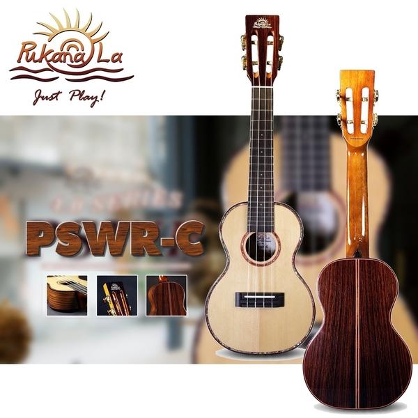 【非凡樂器】Pukanala 4.0系列 PSWR-C 23吋 面單烏克麗麗