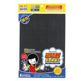 成功 背膠磁片-A4(2x2cm)【愛買】