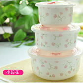 保鮮碗帶蓋飯盒密封陶瓷碗三件套Eb8207『毛菇小象』