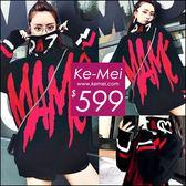 克妹Ke-Mei【ZT49602】定制!!超強設計感字母電繡撞色高領毛衣洋裝