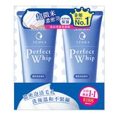 洗顏專科超微米潔顏乳搶購組120gx2