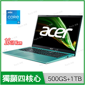 宏碁 acer A315-58G 藍 500G SSD+1TB特仕升級版【升16G/i5 1135G7/15.6吋/MX350/FHD/筆電/Buy3c奇展】似X515EP