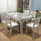 餐桌餐桌椅組合實木餐桌折疊伸縮現代簡約鋼化玻璃電磁爐圓形飯桌子LX 免運