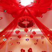 新款創意婚房婚慶裝飾拉花套餐結婚布置用品浪漫臥室紗幔花環花球   晴光小語