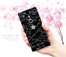 [XZ2 軟殼] Sony Xperia xz2 H8296 手機殼 保護套 外殼 數學公式