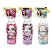 花王 FLAIR Fragrance衣物防皺芳香噴霧(270ml) 3款可選【小三美日】