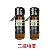 【養蜂人家-兩瓶特價】優選台灣龍眼蜜425g(蜂蜜/花粉/蜂王乳/蜂膠/蜂產品專賣)