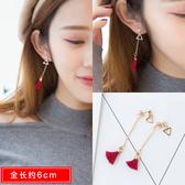 韓國個性耳墜氣質女耳釘網紅耳環長款新款潮 高級感小眾耳飾Ps:2113紅色