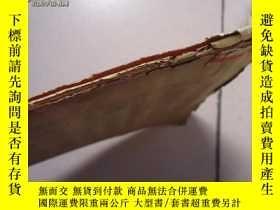 二手書博民逛書店the罕見chinese cooperator1947 vol