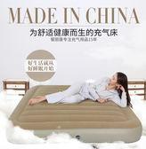 家用充氣床雙人氣墊床加高單人加厚戶外便攜床墊