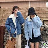 加厚羊羔毛牛仔外套女冬季新款韓版寬鬆學生加絨短款夾克棉衣 年終狂歡