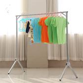 掛衣架  室內掛衣架落地單杆式晾衣架折疊曬衣架簡易涼衣杆臥室T