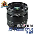 【24期0利率】FUJIFILM XF16mm F1.4 R WR 恆昶公司貨 16mm F1.4