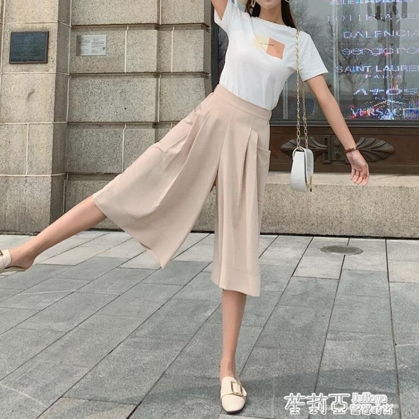 雪紡闊腿褲女夏七分薄款學生韓版寬鬆緊高腰百搭墜感顯瘦洋氣裙褲 茱莉亞