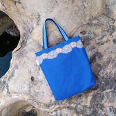 午后散步手提包外出包托特包~Mita ~MI 0966 寶藍色橘色花朵蕾絲