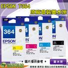 EPSON T364(364) 黑 原廠盒裝墨水匣