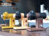 研磨機 新款potu變速鬼齒小富士磨豆機電動小鋼炮單品咖啡研磨機家用110V 交換禮物 韓菲兒