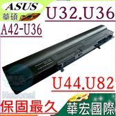 ASUS 電池(保固最久)-華碩  U32,U36,U44,U82,X36,P32,P84,X36SD,X36SG,X4M,X4MS,X4MSG,A41-U36,A42-U36