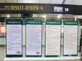 門型展架80x180廣告牌設計制作易拉寶X展示架立式落地式海報架子YYP  麥琪精品屋