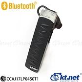 [富廉網]【KTNET】B1 藍牙 立體耳機麥克風