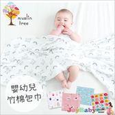 嬰兒紗布包巾蓋被-荷蘭Muslintree正版授權雙層紗布包巾-JoyBaby