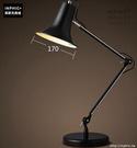 INPHIC- 北歐現代檯燈簡約可調節書桌工作辦公電腦時尚護眼檯燈-D款_S197C