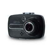 LOOKING錄得清  LD-5+ 行車記錄器 高清高畫質 2.7吋螢幕 FHD1080P 155度廣角 重力感應 GPS軌跡記錄